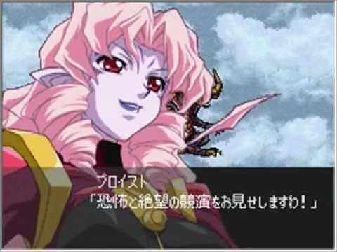 Super Robot Taisen L - Gaiking Legend of Daiku-Maryu Final Fight
