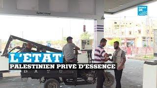 L'Etat palestinien privé d'essence
