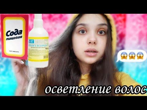 Как осветлить концы волос в домашних условиях без краски