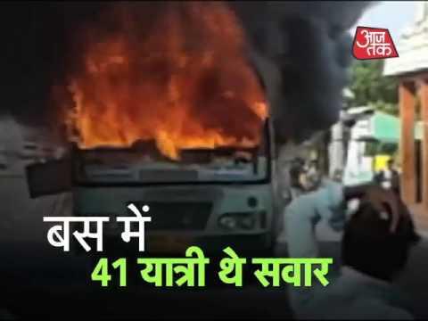 Bus Catches Fire In Tamil Nadu