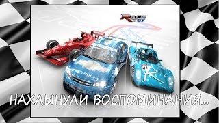 Race 07 The WTCC все таки надо сказать пару слов... небольшой обзор
