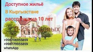 ЖК BestWay 0% годовых рассрочка квартир по схеме 'Мурабаха'