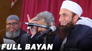 Molana Tariq Jameel Latest Bayan 24 March 2019