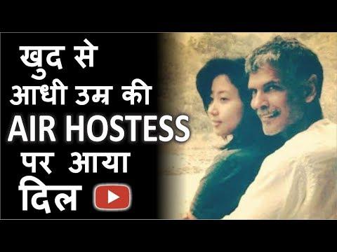 """""""Milind Soman"""" Finds Love Again with Air Hostess Ankita Konwar"""