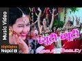 Beauty Beauty ब्यूटी ब्यूटी New Nepali Teej Special Song 2017 H R Magar Shreedevi Devkota