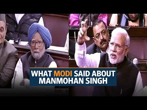 What Narendra Modi said about Manmohan Singh in Rajya Sabha