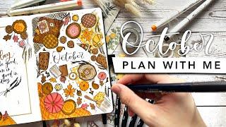 PLAN WITH ME | October 2020 Bullet Journal Setup 🍁