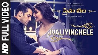 Jvaliyinchele Video Song || Prema Leela || Salman Khan, Sonam Kapoor || Himesh Reshammiya
