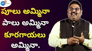 నీ Struggleకి నువ్వు ఇచ్చే సమాధానం ఏంటి ? |  Ganesh Kuppala | Josh Talks Telugu