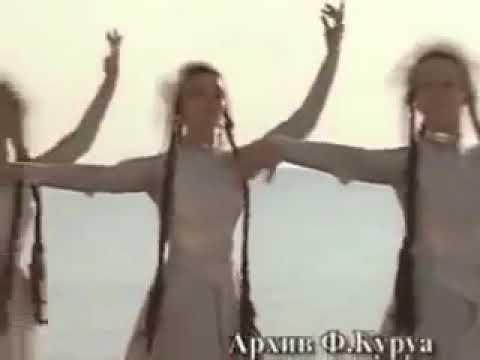 """Государственный Ансамбль Песни и Танца Абхазии 1973 год """"Абхазский молодежный перепляс"""""""