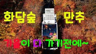 경기도 광주 곤지암 리…