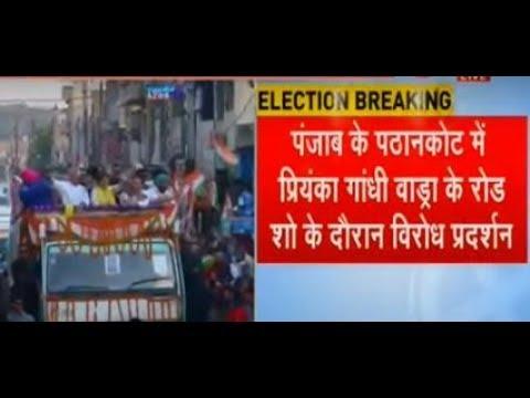 "Breaking News: Protest in Pathankot; ''Hua Toh Hua"" Posters Welcome Priyanka Gandhi in Punjab"
