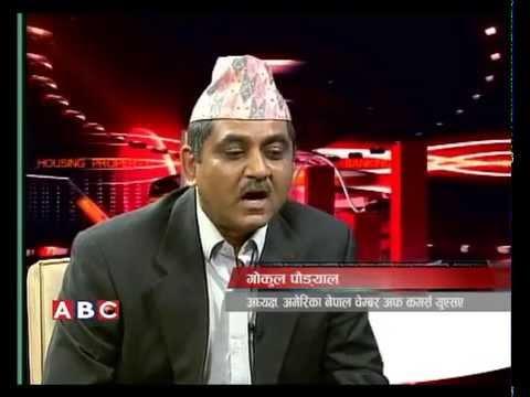 BIZ TALK WITH GOKUL POUDYAL By SUMAN NEPAL