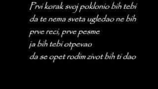 Sinan Sakic Da se opet rodim