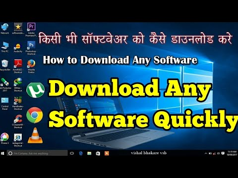 how-to-download-any-software-in-laptop-or-computer-pc-|-download-any-software-from-best-websites