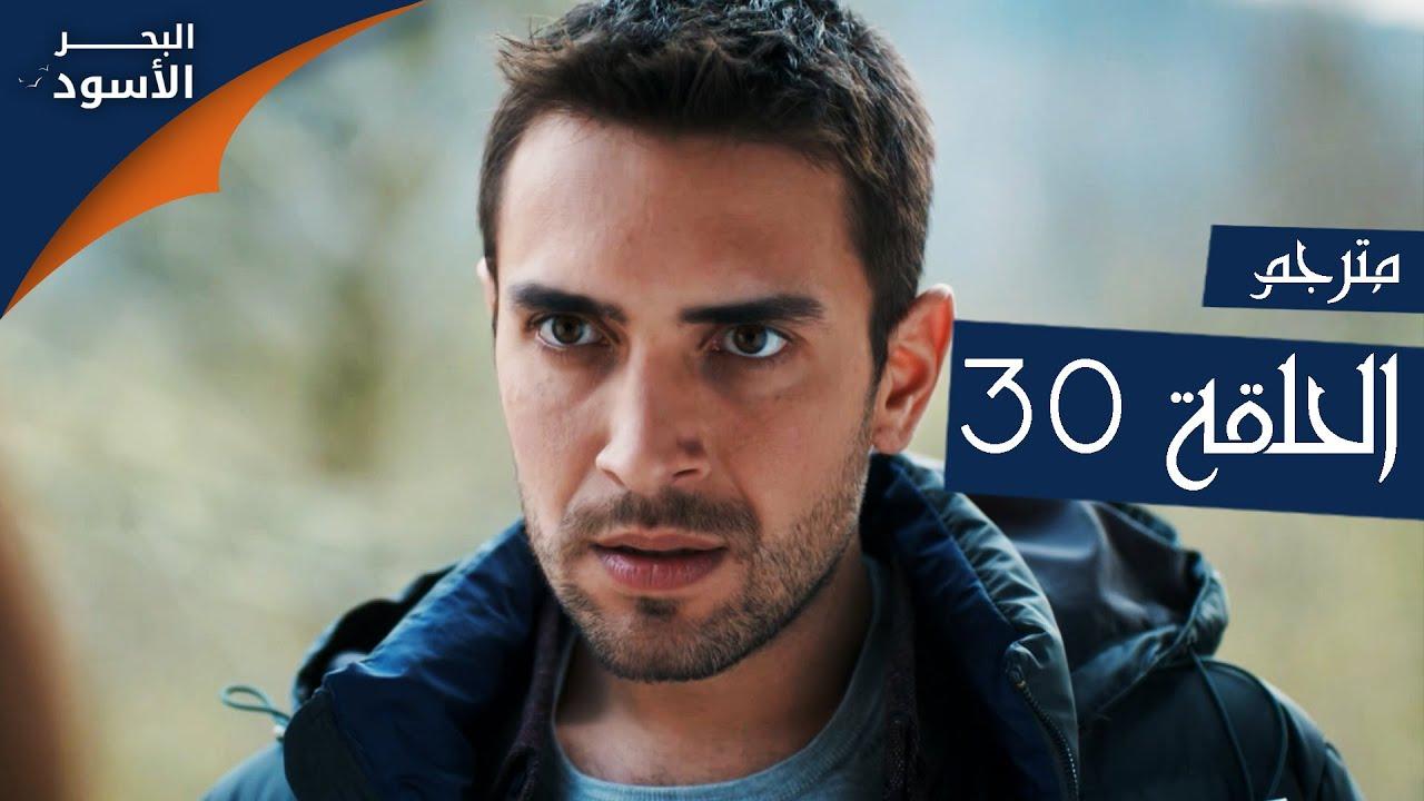 مسلسل طايع الحلقه 30