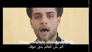 اجمل اغنيه تركيه حماسيه حرقت السفن مترجمه Uğur Etiler Yaktım Gemileri