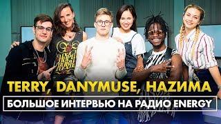 """""""ПЕСНИ"""": TERRY, DANYMUSE, НАZИМА - Большое интервью на Радио ENERGY!"""