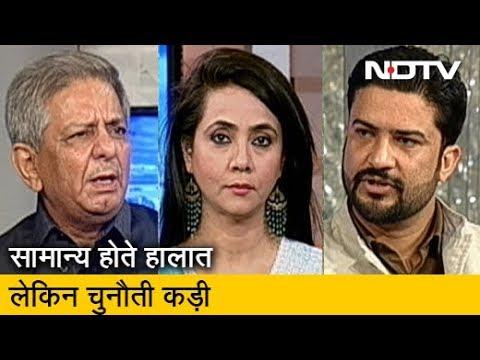 Kashmir मसले पर UN में Pakistan के रुख के क्या हैं मायने? | Hum Log