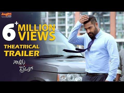 Nannaku Prematho Theatrical Trailer | Jr. NTR | Rakul Preeet Singh | DSP | Sukumar