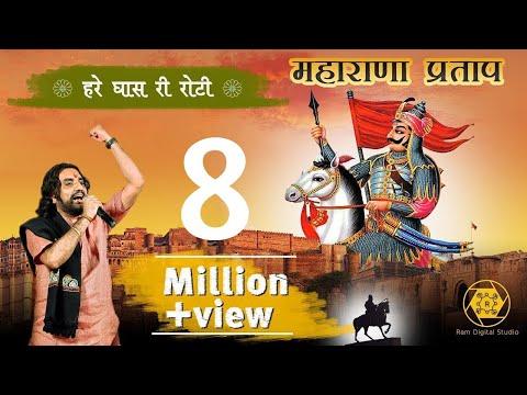 Hare Ghas Ri Roti Prakash Mali New Live Bhajan 2017 GANGASHAHAR,BIKANER