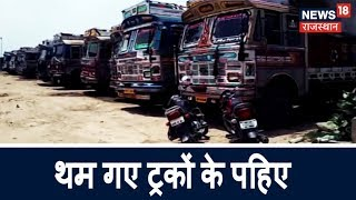 Truck operators on indefinite strike from today