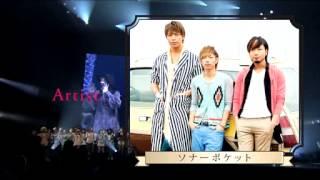 2012/11/24 琉球アジアコレクションwith東京ガールズコレクション=沖縄...