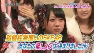 AKB48 SKE48 木崎ゆりあ 木本花音 矢神久美.