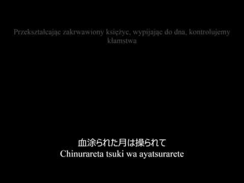 妖精帝国-  Wahrheit [lyrics+ polish translation]