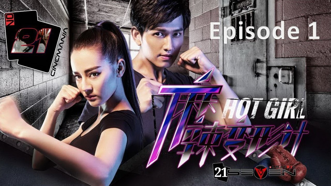 The Hot Girl Guardian [Subtitle Indonesia] Episode 1