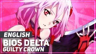 "ENGLISH ""Bios Delta"" Guilty Crown (AmaLee)"