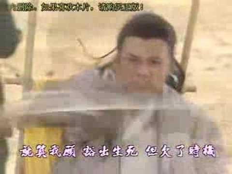 剑啸江湖片头曲