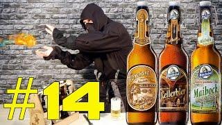 #14: Обзор пива Mönchshof и камехамеха Веселого Ниндзи (немецкое пиво).(, 2016-04-08T19:53:29.000Z)