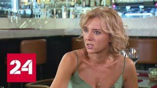 Ксения Алферова: запирать людей с психическими особенностями не стоит - Россия 24