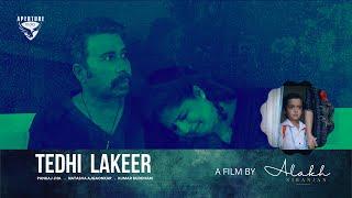 Tedhi Lakeer | The Crooked Line | Alakh Maharshi | Pankaj Jha | Big Shot | Short Film