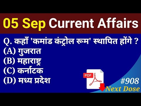 TODAY DATE 05/09/2020 CURRENT AFFAIRS VIDEO AND PDF FILE DOWNLORD