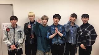 B.A.P JAPAN FANMEETING 2018 ~KIZUNA~まもなく開催!!