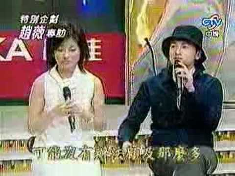 Vicki Zhao and Alec Su Special Interview 1/4