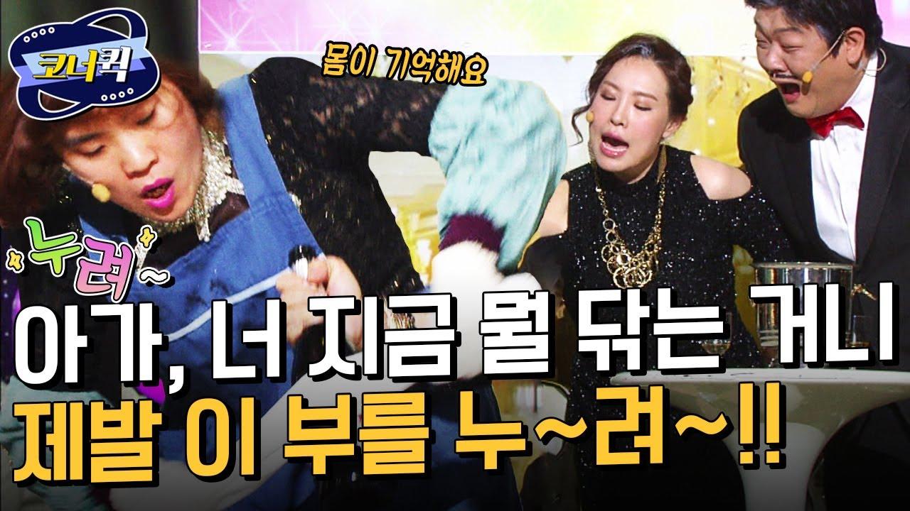 [크큭티비] 누려 : (마지막회) 아가, 넌 다 누려도 돼♡ 제발 이 부를 누~려~ | ep.732-734 | KBS 방송