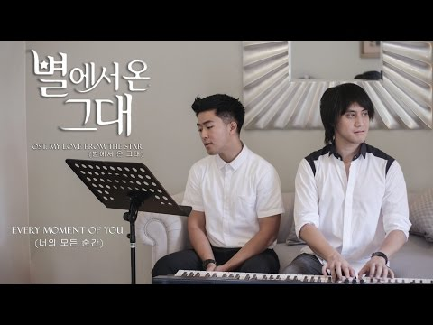 Every Moment Of You (너의 모든 순간) - Kevin Aprilio Cover - My Love From The Star (별에서 온 그대) OST