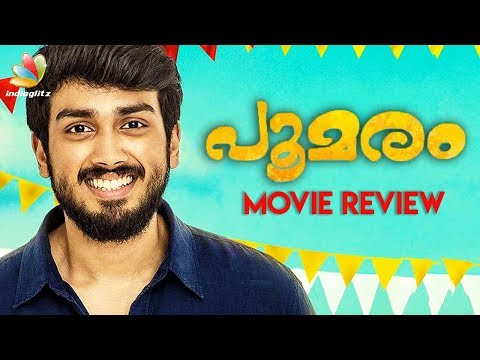 Poomaram Malayalam Movie Review | Kalidas Jayaram | Abrid Shine