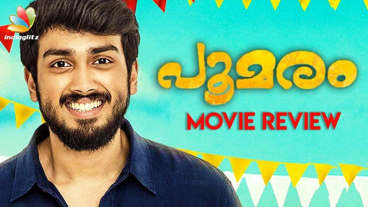 Poomaram Malayalam Movie Review | Kalidas Jayaram | Abrid Shine