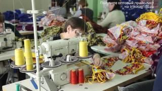О нашем производстве детского трикотажа(Детский трикотаж и одежда оптом от производителя. Дешевле, чем в китае. Произведено в России. Запросите..., 2017-03-05T07:43:43.000Z)
