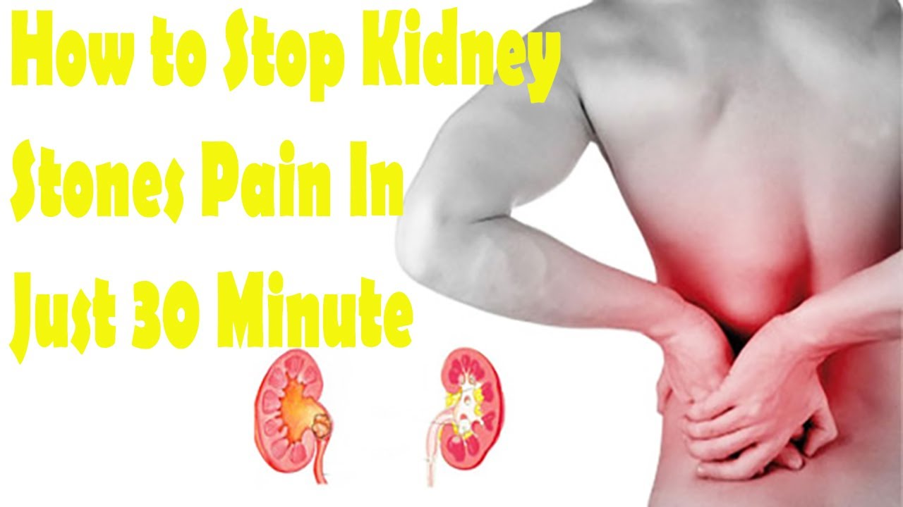 Why are the kidneys sore