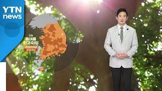 [날씨] 서울 올여름 첫 열대야...내일도 전국 찜통더…