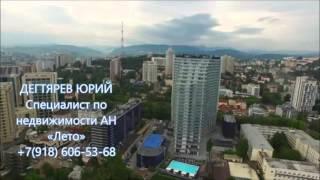 Апартамент  в  Hyatt Regency от инвестора, 129 м2 - 74 млн.(СРОЧНАЯ ПРОДАЖА! Реальное предложение в Hyatt Regency!!!Продам, самые престижные квадратные метры в Сочи! Апартаме..., 2015-12-01T13:55:00.000Z)