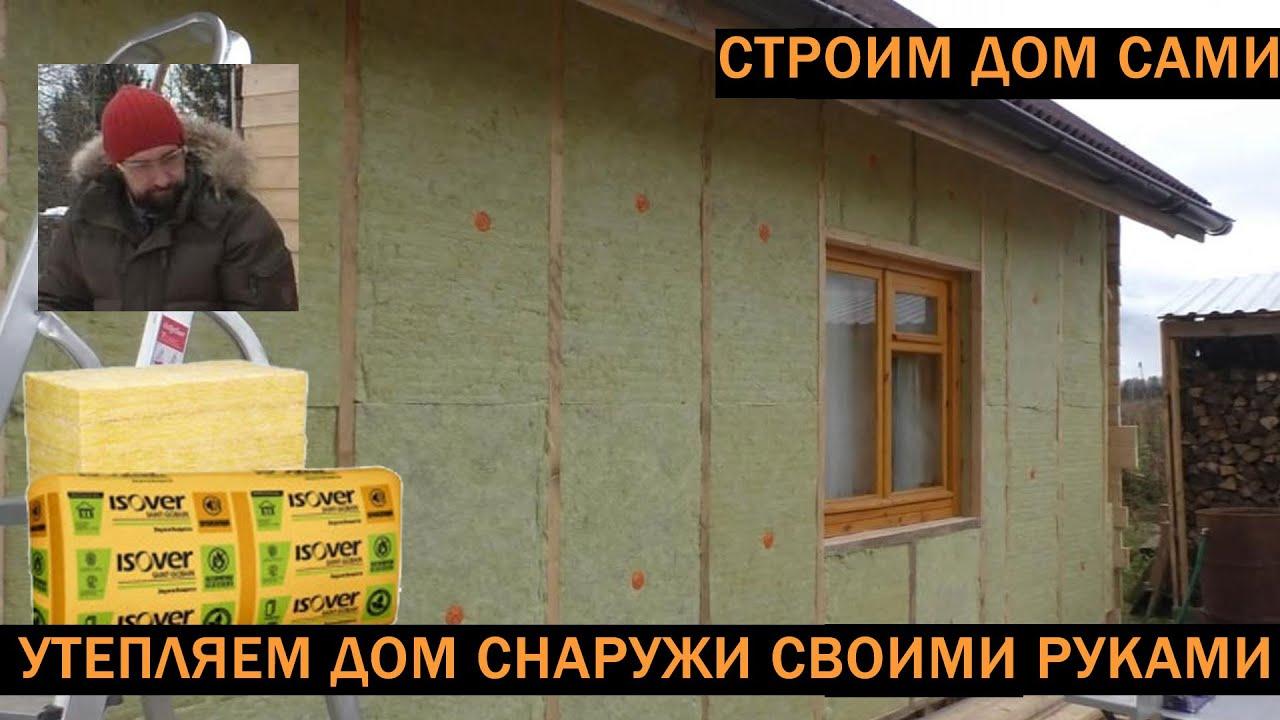 How to Insulate Balcony. Balcony Insulation. ♢СВОИМИ РУКАМИ .