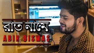 Raat Naame Du Chokhe I Raju Uncle | Abir Biswas | Cover | Sonu | Prasenjit |New Bengali Song 2019