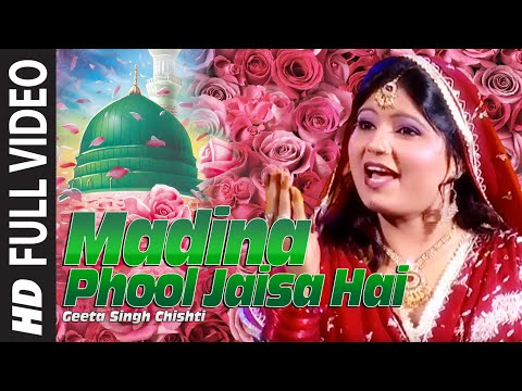 Madina Phool Jaisa Hai Feat. Geeta Singh || Full (HD) Video Song || T-Series IslamicMusic