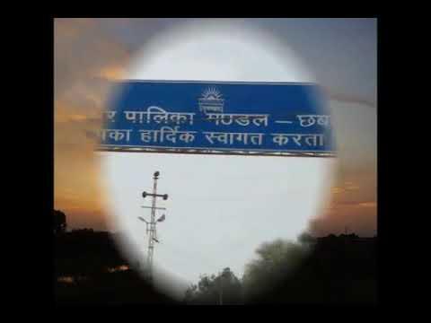 Chhabra city (Rajasthan tourism)baran